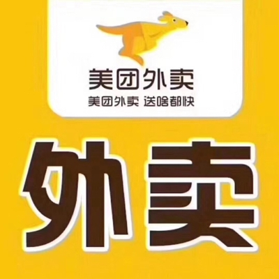 南通润达营销策划有限公司