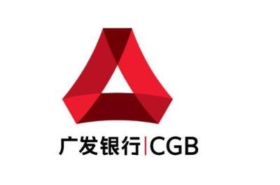 广发银行股份有限公司信用...